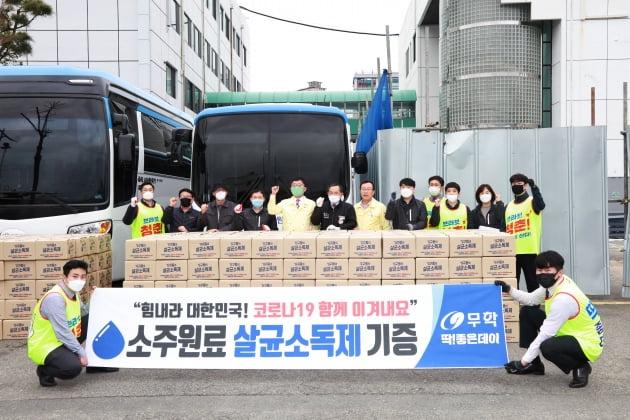 무학, 방역용품 6억원 어치 기부