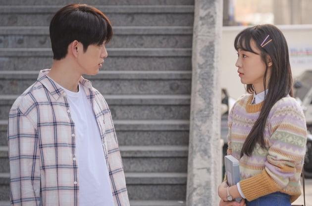 /사진=tvN 새 주말드라마 '화양연화'