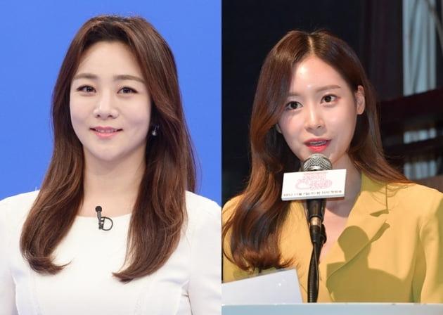 정다은, 박소현 KBS 아나운서/사진=KBS