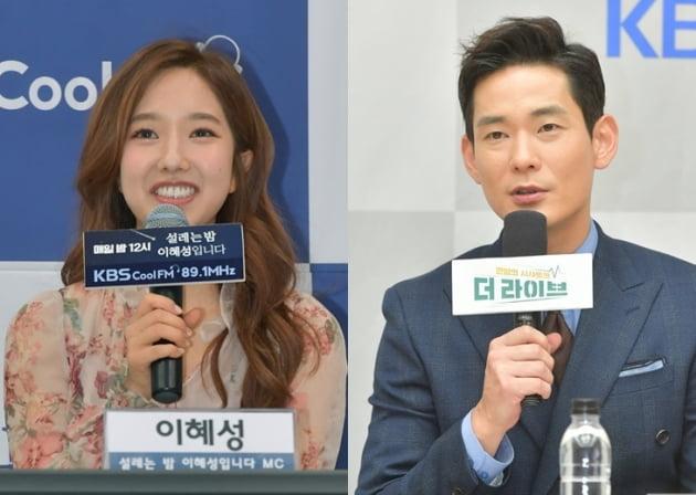 이혜성, 한상헌 KBS 아나운서/사진=KBS