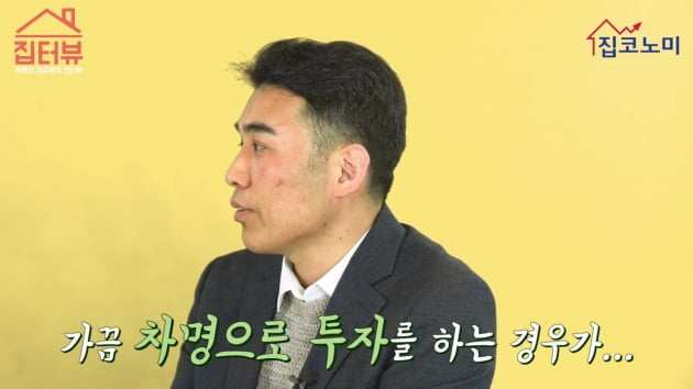 [집코노미TV] 자금조달계획서 의무화…'탈탈' 털리는 유형과 대책