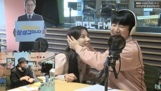 달달함 한도 초과…'굿모닝FM' 지숙♥이두희, 동반 출연