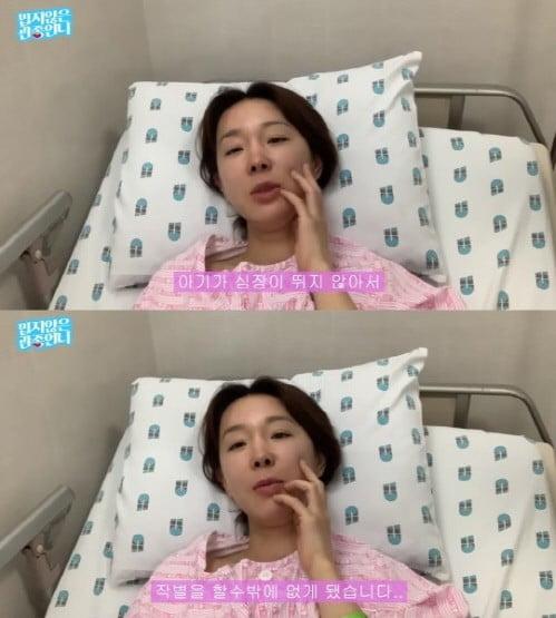 이지혜 유산 고백 /사진=유튜브 화면 캡처