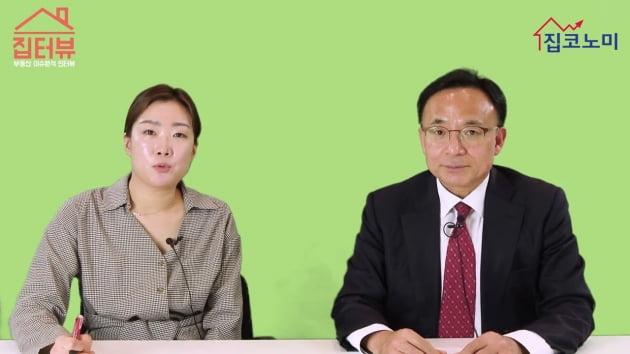 """[집코노미TV] """"집값이 금리보다 경기에 좌우되는 시대 개막"""""""