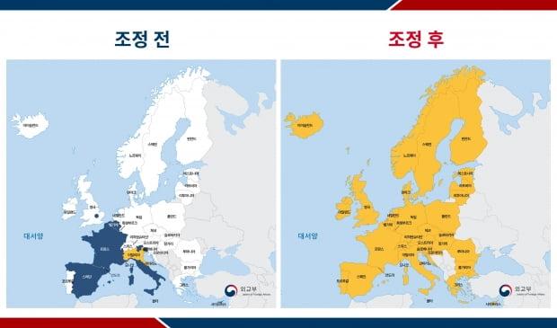 외교부가 16일 서유럽과 중유럽 지역 36개국에 황색경보(여행자제)를 발령했다. /외교부 제공