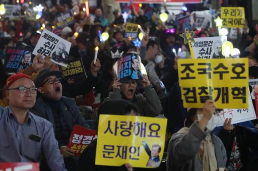"""""""'시민을위하여'와 연합""""…'친 조국' 비례정당과 손잡은 민주당"""