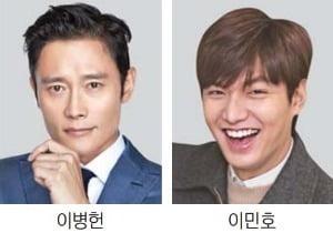 배우 이병헌, 카카오엠 유상증자 참여로 '대박'