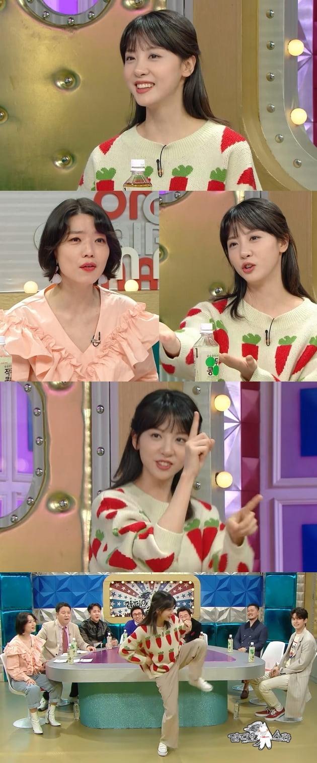 '라스' 김민아, 여자 장성규 되기까지…고교 자퇴→승무원→아나운서 30번 탈락