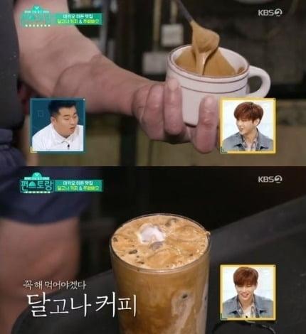'편스토랑' 달고나 커피 / 사진 = '편스토랑' 방송 캡처