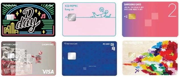 '언택트 소비' 선호하는 2030…카드사, 온라인 쇼핑 때 5% 할인