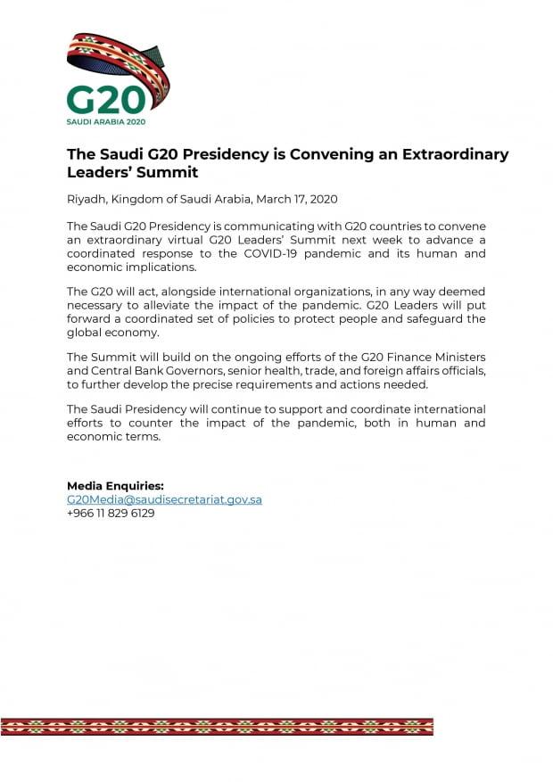 올해 G20 의장국인 사우디아라비아가 지난 17일(현지시간) 다음주 중 코로나19 대응 관련 화상 정상회담이 열릴 예정이라고 발표했다. /G20 홈페이지 캡쳐