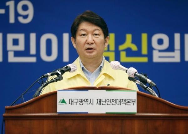 권영진 대구시장. 사진=연합뉴스