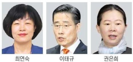 국민의당 '비례 1번'에 최연숙…이태규·권은희 상위권 배치