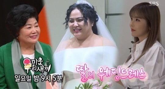 """'미우새'에 낚였다…홍진영 측 """"홍선영 결혼 아냐…방송 콘셉트"""""""