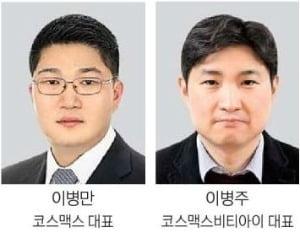 코스맥스 2세 경영 본격 시동…장남 이병만 부사장 대표 발탁