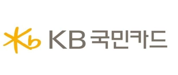 KB국민카드, 코로나19 긴급 방역 위해 대전지점 임시 폐쇄