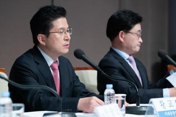 황교안 미래통합당 대표가 25일 오전 서울 중구 프레스센터에서 열린 관훈 토론회에서 모두발언을 하고 있다. /사진=뉴스1