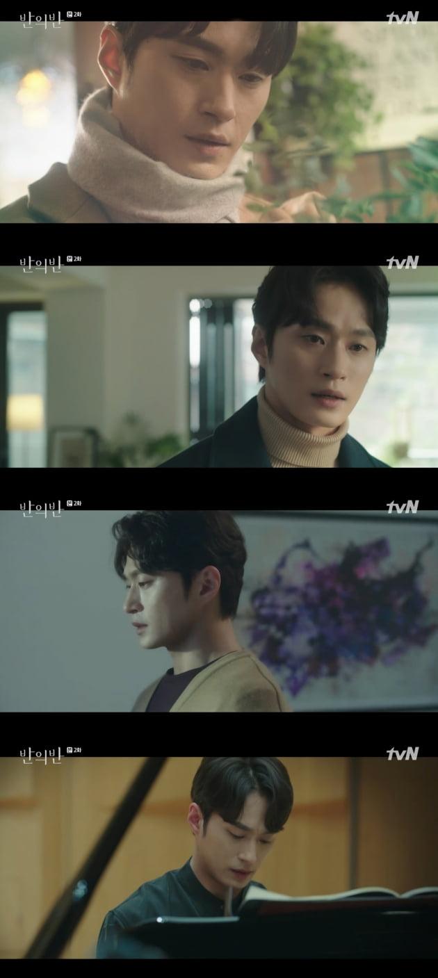 '킹덤' 영신 맞아? '반의반' 김성규, 섬세한 연기력