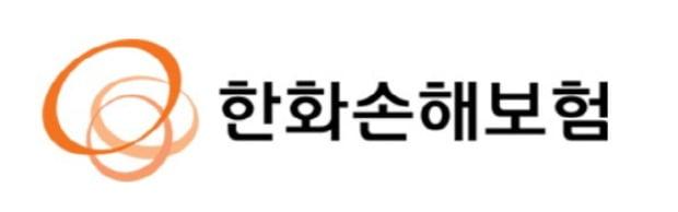 """'초등학생 소송' 논란 한화손보 """"고개 숙여 사과…구상금 청구 안 한다"""""""