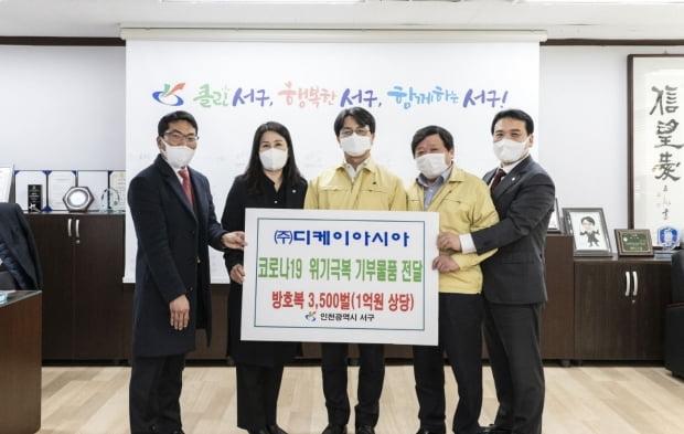 인천 서구 이재현 구청장(가운데)과 DK도시개발 김효종 전무(오른쪽에서 첫 번째) 등이 관계자들과 기념 촬영을 하고 있다.