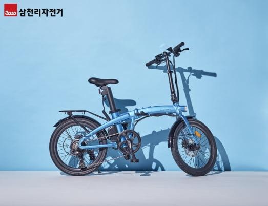 삼천리, 전기자전거 '팬텀Q'로 밀레니얼 세대 공략