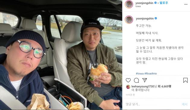 마스크 합성 손흥민·차내 식사 윤종신, 코로나19 인종차별 '몸살' [이슈+]