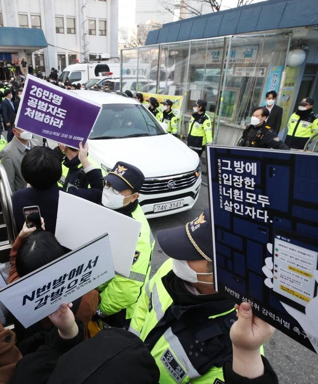 'n번방 사건' 주범인 조주빈이 탄 차량이 서울 종로경찰서를 나와 검찰 유치장으로 향하자 시민들이 강력처벌을 촉구하며 피켓시위를 하고 있다./ 강은구 기자 egkang@hankyung.com