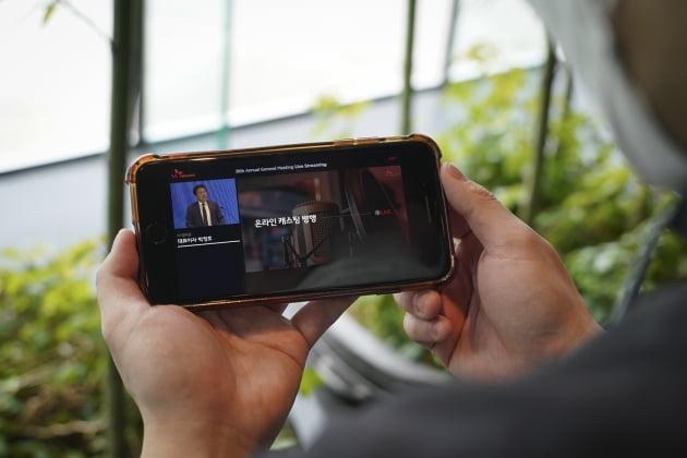 SK텔레콤은 26일 정기 주주총회를 온라인으로 실시간 생중계했다.사진=SK텔레콤