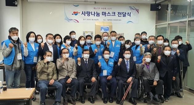 한국재능기부협회 39번째 스토리…사랑나눔 마스크 전달식