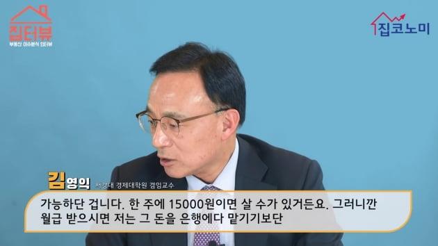 [집코노미TV] 경제위기 재테크…삼성전자·중국 내수주·金을 담아라