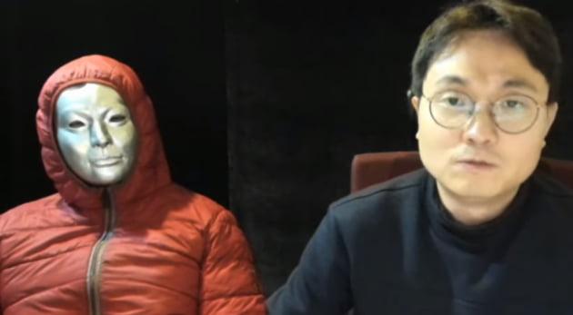 """김세의 성매매 의혹…이진호 """"룸살롱 여성과 2차…'가세연' 법카로 결제"""""""