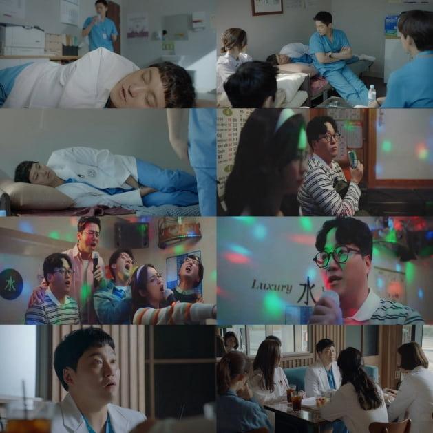 /사진=tvN 토요드라마 '슬기로운 의사생활' 영상 캡처