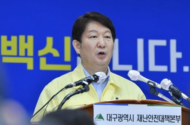 권영진 대구시장 [사진=연합뉴스]