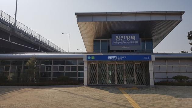 한국철도, 28일부터 경의선 임진강역까지 전철 운행