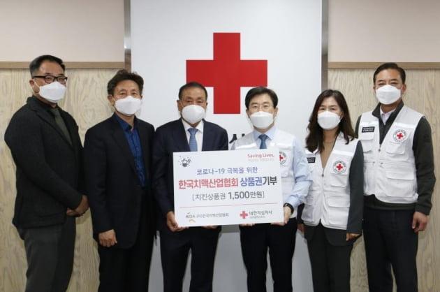 한국치맥산업협회, 코로나19 극복 의료진에 치킨 상품권 전달