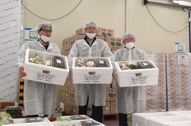 장철훈 농업경제대표 경부광역급식센터 찾아