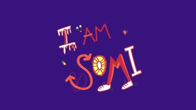전소미, 람보르기니 방송 전말/사진=유튜브 콘텐츠 'I AM SOMI' 영상 캡처