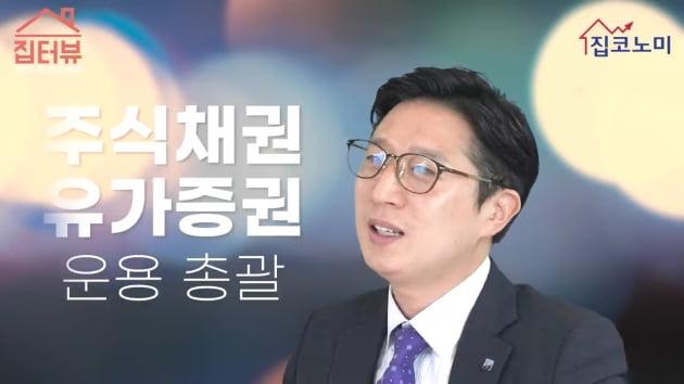 """[집코노미TV] """"신용경색 위기…주담대 금리 더 오를 수 있다"""""""