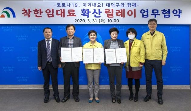 대전 대덕구, 점포 100곳에 총 6750만원 임대료 인하