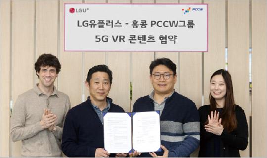 LG유플러스, 5G VR 콘텐츠 홍콩 수출