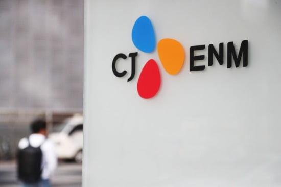CJ ENM, 상암동 사옥 폐쇄…확진자 알고보니