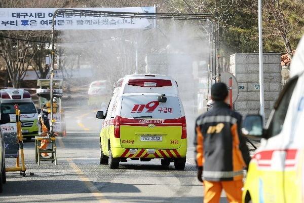 자료사진. 연합뉴스