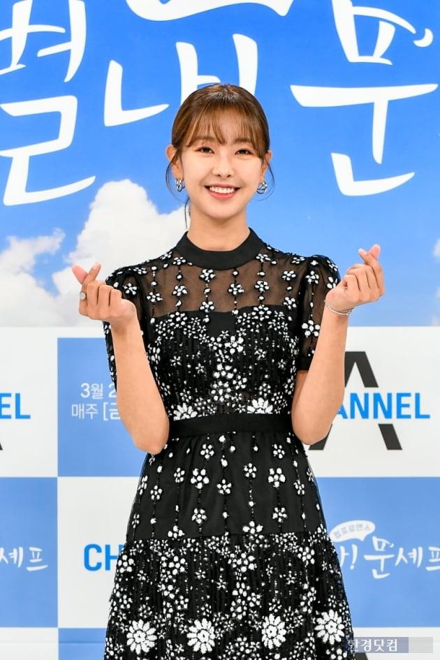 [포토] 고원희, '아름다운 미소에 시선 강탈'