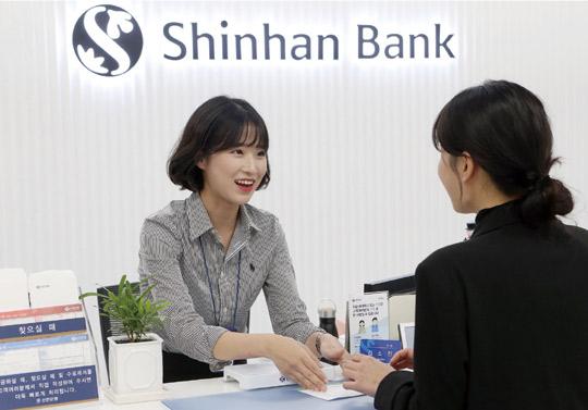 신한은행, 고객이 카톡으로 직원 실시간 평가