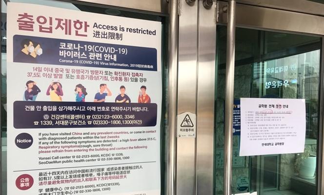 [현장이슈] 사라진 캠퍼스 채용설명회, 기업 온라인으로 채용 정보 전달