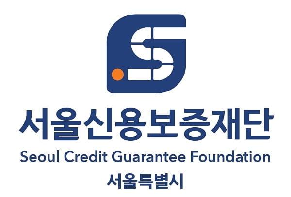 서울신용보증재단, 신입사원 65명 공개채용…설립 이래 최대 규모