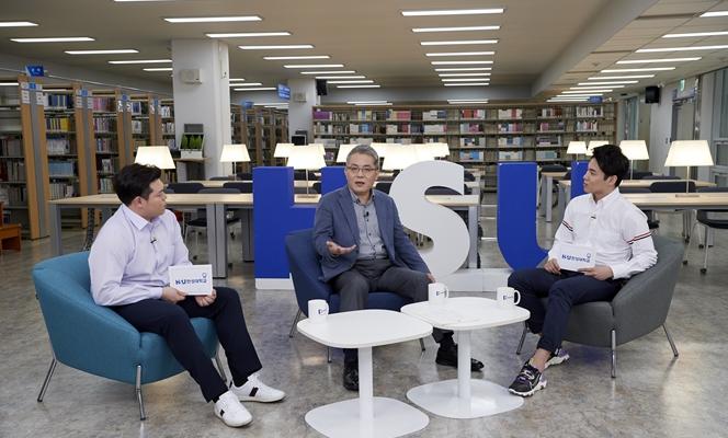 한성대 제10대 이창원 총장, '토크쇼' 형식으로 온라인 취임식 진행