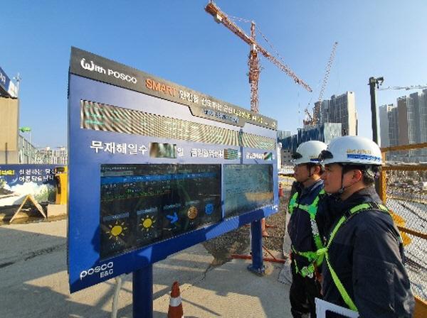 포스코건설, 현대건설, GS건설 등 건설업계 3월 채용 계속