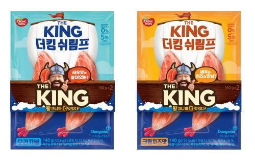 동원F&B,    진짜 새우 프리미엄 맛살'더킹 쉬림프' 2종 출시