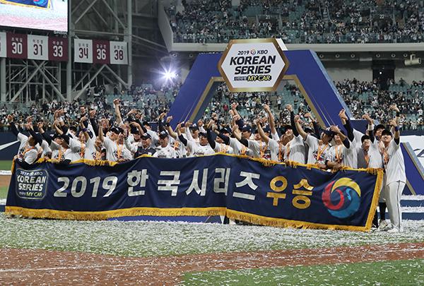 '롯데·한화·삼성·기아·KT' 프로야구 하위 5개 팀 2020시즌 스토브리그 어떻게 준비했나